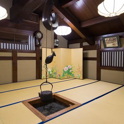 Mingei - Traditional Irori fireplace Room